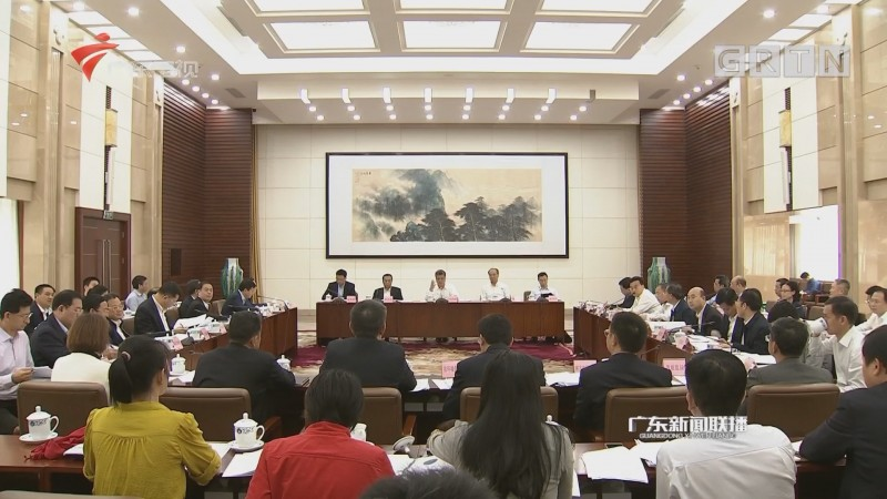 马兴瑞主持召开大气污染防治工作会议 坚决打赢大气污染防治攻坚战