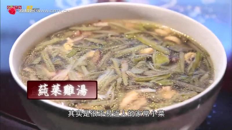 食匀全中国 第8集-洪永城带你走遍浙江