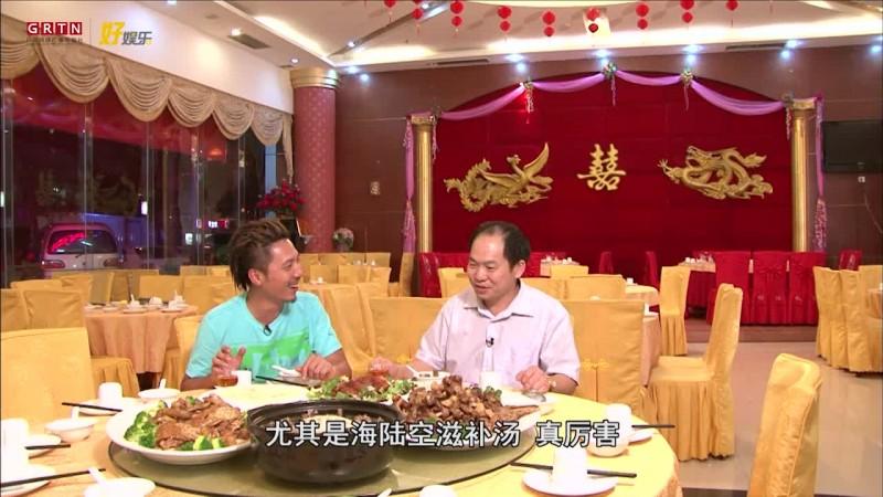 食匀全中国第17集-振伟、子丰惠州之旅