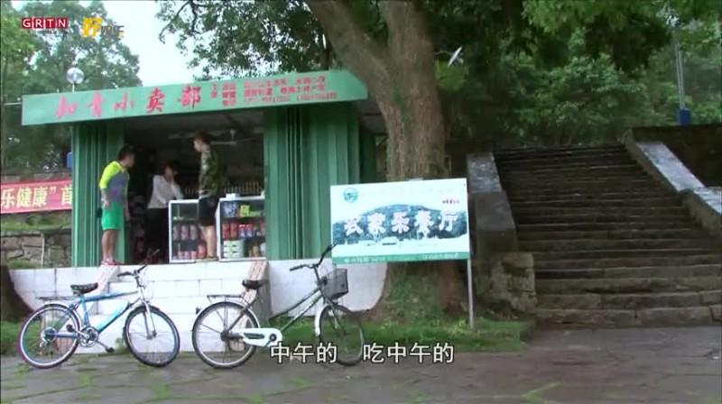 食匀全中国第14集-振伟、子丰吃遍汕头