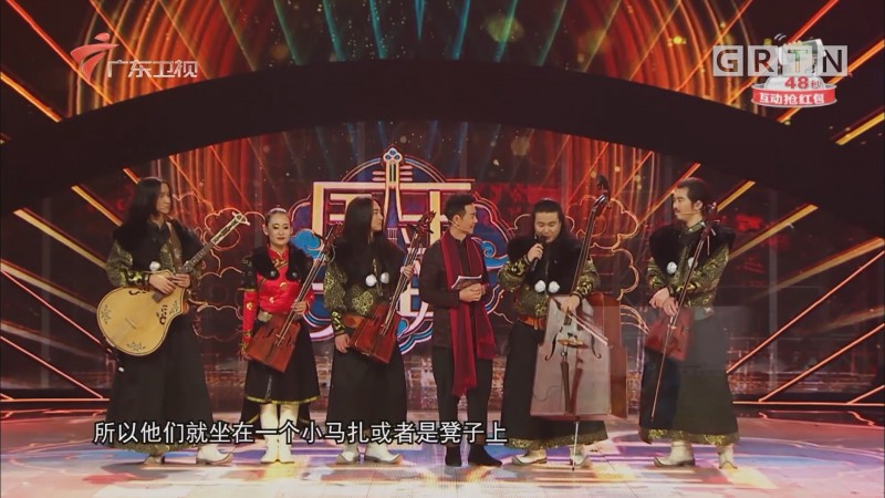 《万马奔腾》神骏乐团用音乐告诉你什么是草原的力量
