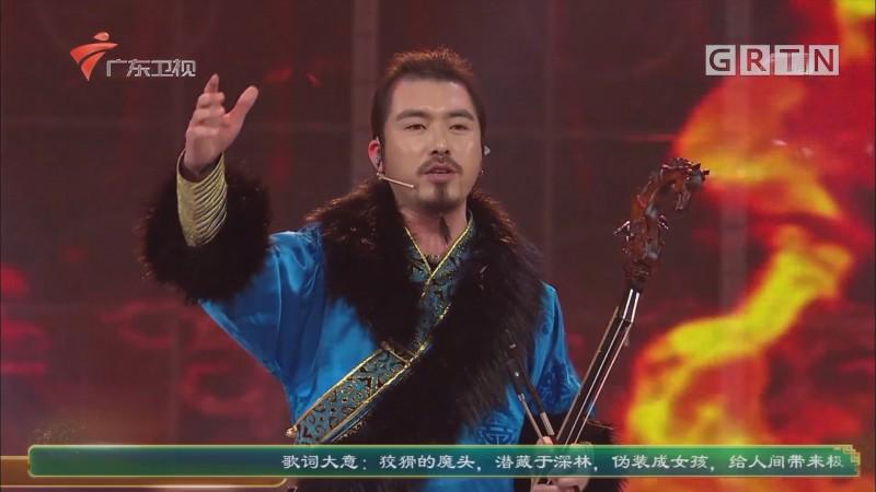 神骏乐团演绎《酒歌》 舞台上演烤全羊