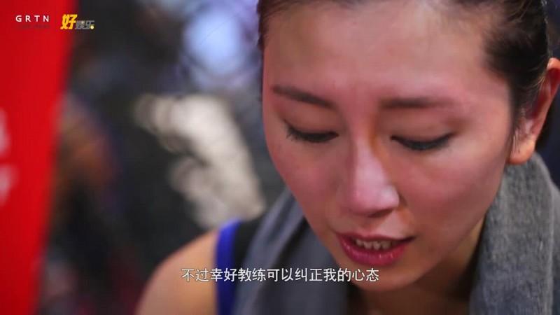 女子格斗第11集-赛前选手最后训练