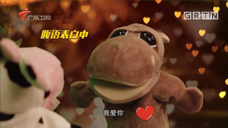 [HD][2019-01-18]木偶总动员