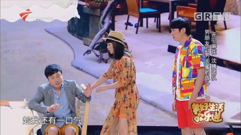 [HD][2019-02-08]美好生活欢乐送
