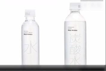 无印良品瓶装水含致癌物质 目前正全面召回