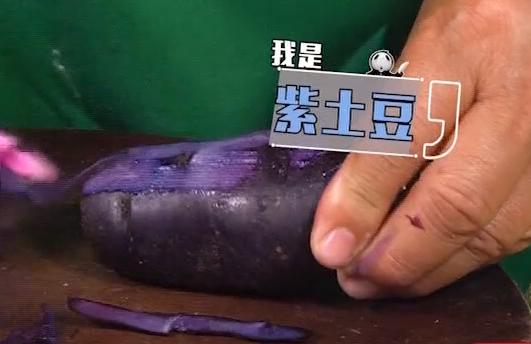 [2019-03-20]我爱返寻味:香煎黑美人土豆片