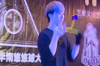[2019-05-17]南方小記者:2019悠悠球華南賽在廣州舉行
