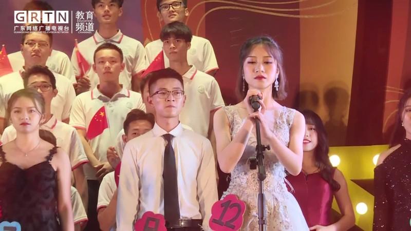 順職院十大歌手共同演繹《強國一代有我在》