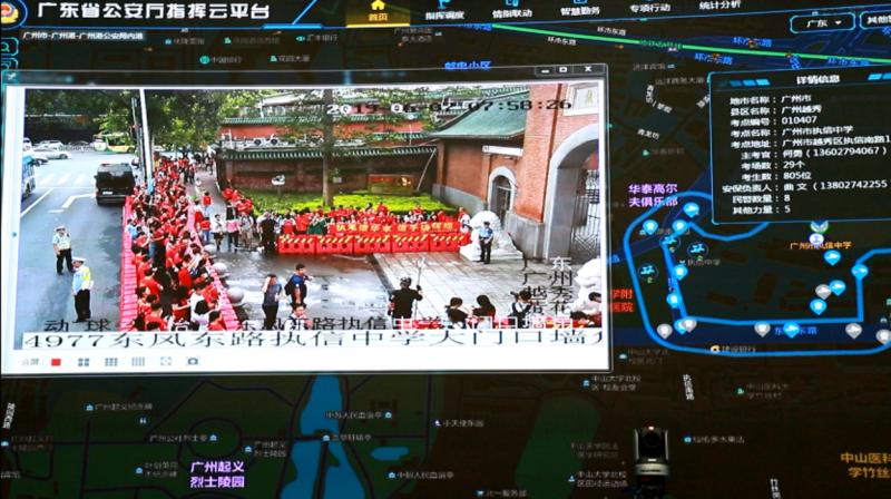 """广东交警""""黑科技""""为高考考生保驾护航"""