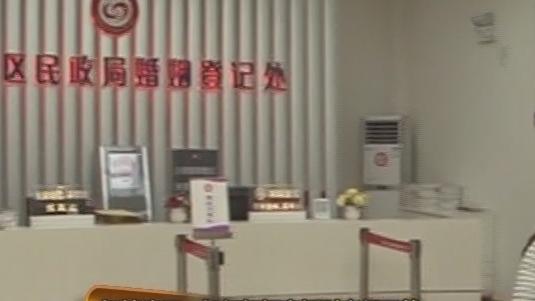 智精湾区:中国的离婚率持续飙升