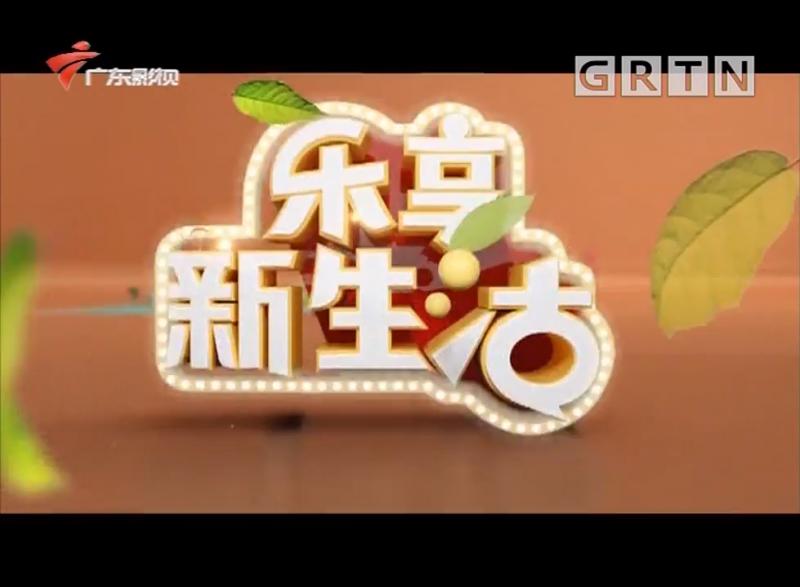 [2019-07-29]乐享新生活-健康生活:医起同行:惊心动魄的突发病症