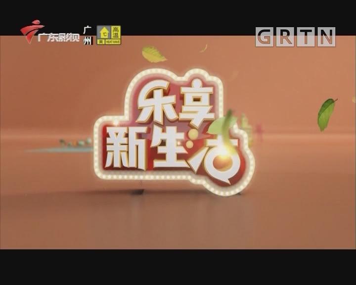 """[2019-07-15]乐享新生活-健康生活:周女士患""""急性肠胃炎"""" 吊针都不好"""
