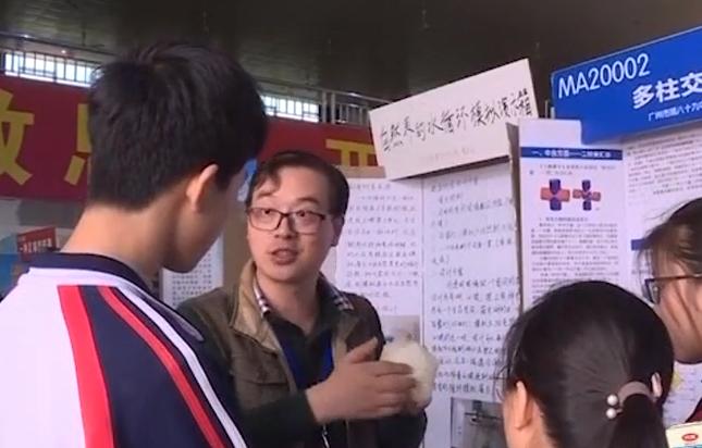 [2019-12-05]南方小记者:科技辅导员科教创新成果竞赛活动在梅州展开