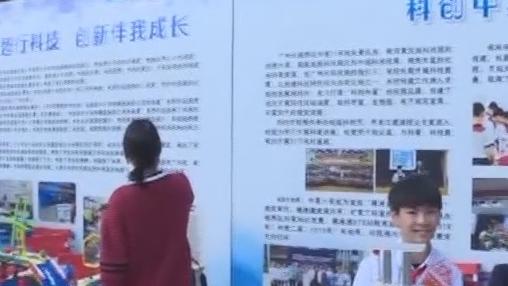 [2019-12-09]南方小記者:廣州市越秀區教育局首屆勞動教育現場會圓滿舉辦
