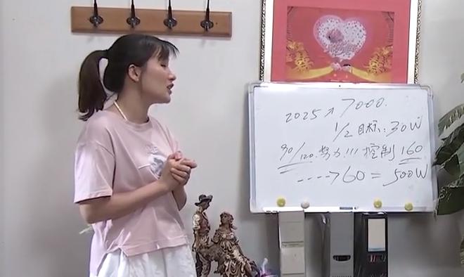 [HD][2020-01-11]外来媳妇本地郎:阿娇家的婚礼(上)