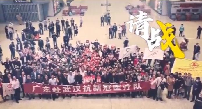 《无言感激》 珠江频道抗击疫情公益歌曲