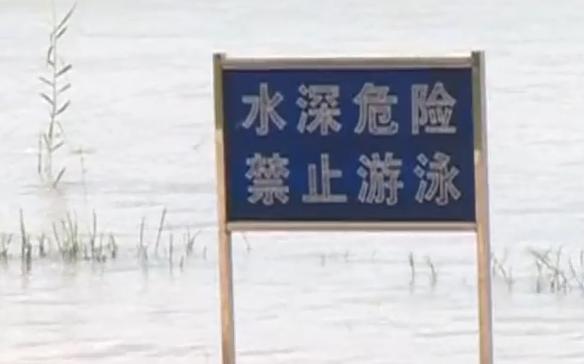 佛山:母女二人下河游泳 遭遇暗流被卷走