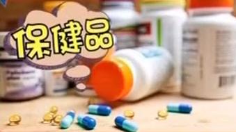 健康有料:52岁女教师得肝衰竭,全因闺蜜这款保健药!