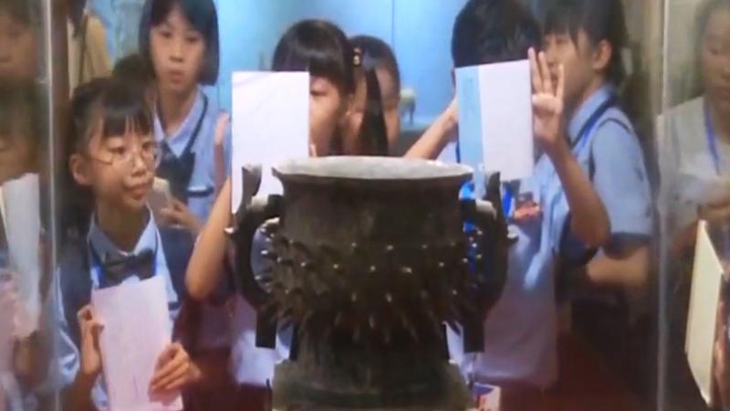 [2020-09-02]南方小记者:南方小记者带你走进潮州市华夏博物馆