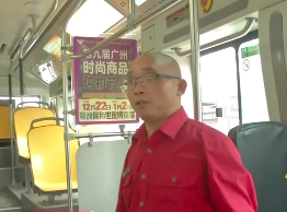 广州正能量:搭公交猥亵三女子 色狼被联手擒拿