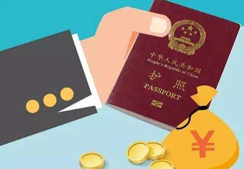 """骄傲!中国护照""""含金量""""提升 72个国家地区任你游"""