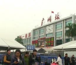 """广州越秀:山体滑坡铁路停运? 轻信""""老乡""""被骗五千元"""