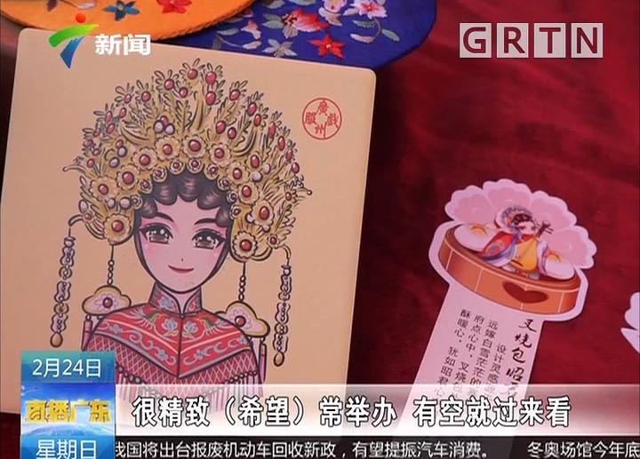 广州:广府庙会推出各类文化体验活动