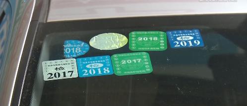 """广州3月停发环保标志 7月执行""""国六""""标准"""