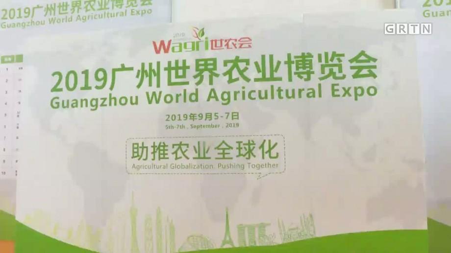 河北农产品品牌万里行走进广州