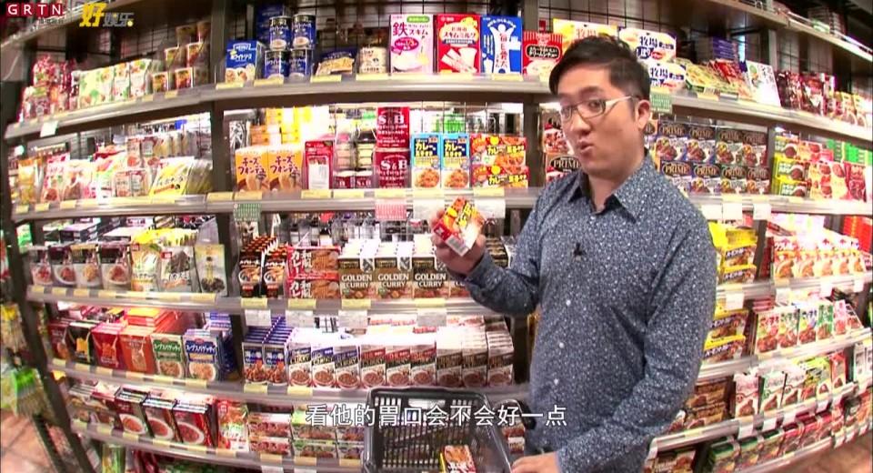 煮角 第10集