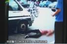 街坊报料:男子追砸运钞车 被运钞员击毙