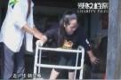 患不明疾病无法行走 22岁少女渴望重生