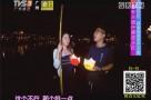 全民放轻松:越南岘港亲子之旅——会安古镇许愿放水灯