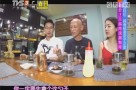 全民放轻松:越南岘港亲子之旅——品尝正宗越南滴漏咖啡