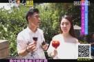 全民放轻松:越南岘港亲子之旅——巴拿山品尝法国红酒