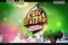 [2017-08-30]全民放轻松:越南岘港亲子之旅——美溪沙滩 和阳光玩游戏