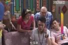 [2017-10-22]外来媳妇本地郎:乌龙家长