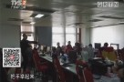 """广州:开办""""恋人网""""骗人入会 诈骗700万"""