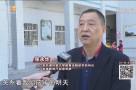 中小学生安全教育日:校车应急疏散演练进校园
