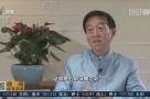 中国太极 侠行天下——太极宗师陈正雷大师专访