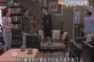 [2018-05-12]外来媳妇本地郎:我们开始了(上)
