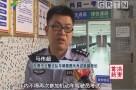 东莞:带针孔摄像头考科目一 考员驾校2人被拘