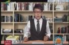 [2018-06-03]财富维他命:网上买保险 靠谱吗?