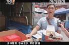 [2018-06-19]岭南风情画