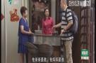 [2018-10-21]外来媳妇本地郎:婚纱之谜(上)