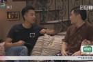 [HD][2018-11-17]外来媳妇本地郎:原生家庭的故事(上)