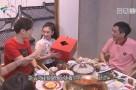 [HD][2019-01-05]外来媳妇本地郎:逃不掉的婚宴(下)