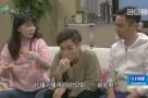 [HD][2019-01-26]外来媳妇本地郎:乌龙小妈(下)