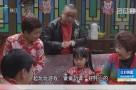 [HD][2019-02-09]外来媳妇本地郎:地铁情缘(一)